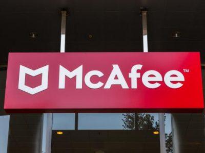 Thông báo về việc STG đầu tư vào mảng Enterprise Business của McAfee
